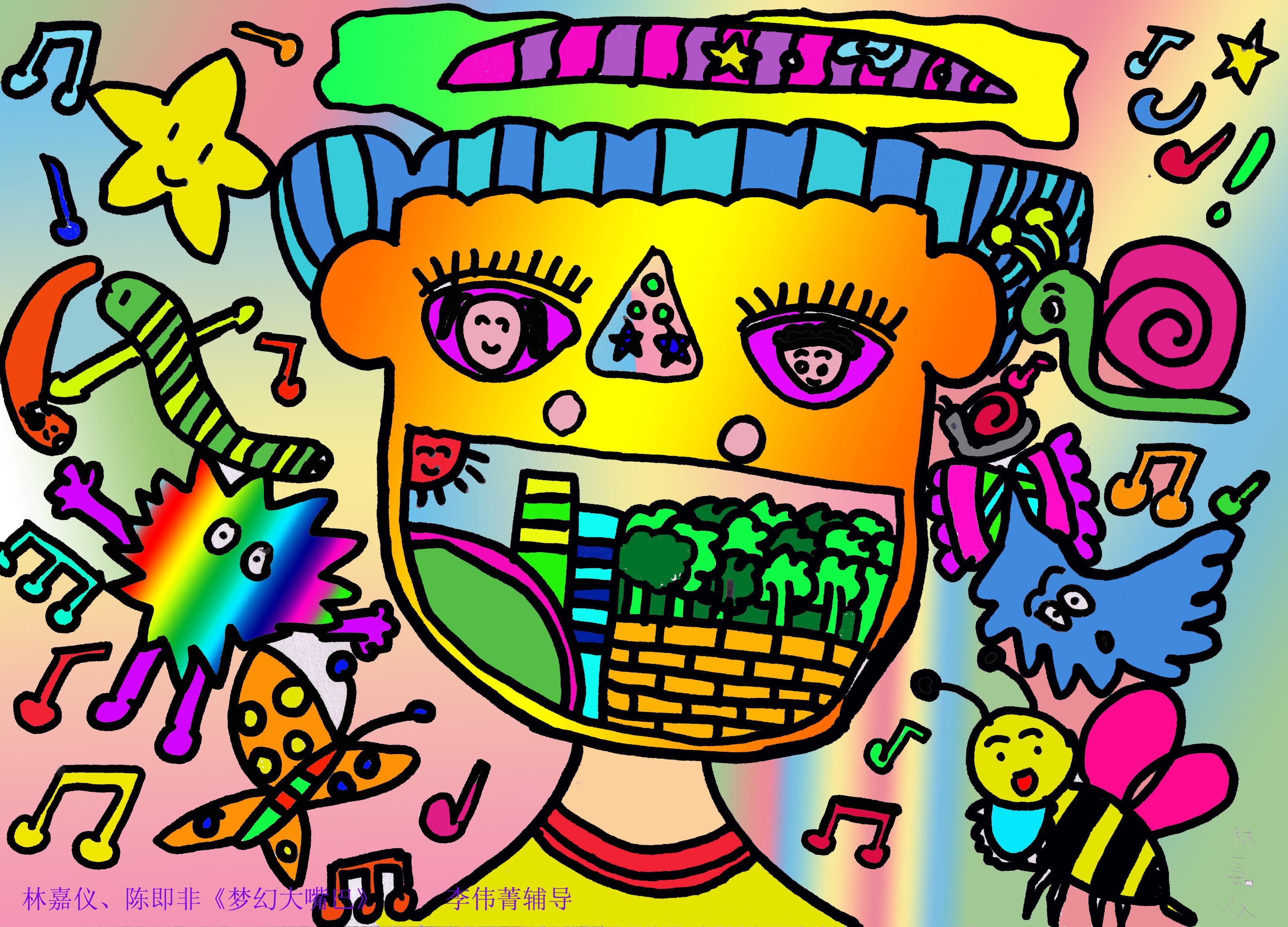 儿童画 3212_2312