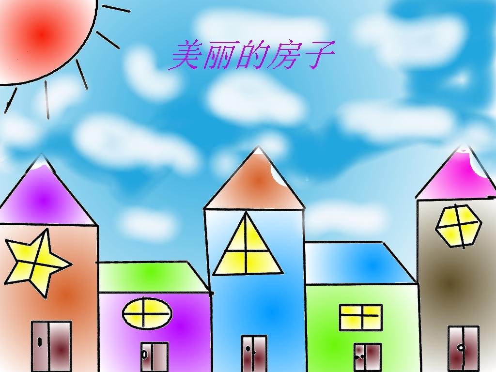 动漫可爱房子图片